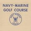 Navy Marine Golf Course Logo