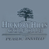 Hickory Hills Golf Club - Semi-Private Logo