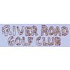 River Road Golf Club - Semi-Private Logo