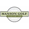 Manson Golf & Country Club - Private Logo