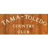 Tama-Toledo Country Club - Semi-Private Logo