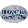 Hiawatha Country Club - Private Logo