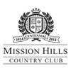 Mission Hills Country Club - Private Logo