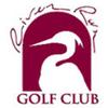 River Run Golf Course - Semi-Private Logo