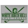 White Birch Hills Golf Course - Public Logo