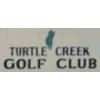 Executive Nine at Turtle Creek Golf Course - Public Logo