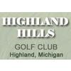 Highland Hills Golf Club - Public Logo