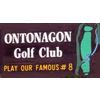 Ontonagon Golf Course - Semi-Private Logo