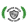 Bruce Hills Golf Club - Public Logo