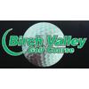 Birch Valley Golf Course - Public Logo