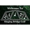 Singing Bridge Golf Course - Public Logo