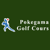 Pokegama Golf Course - Public Logo