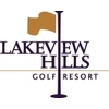 The South at Lakeview Hills Country Club & Resort - Resort Logo