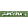 Windmill Golf Course - Public Logo