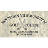Mountain View Municipal Golf Course Logo