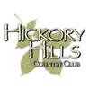 Hickory Hills Country Club - Private Logo
