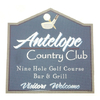 Antelope Country Club - Semi-Private Logo