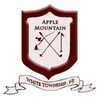Apple Mountain Golf & Country Club - Public Logo