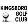 Kingsboro Golf Club - Public Logo