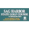 Sag Harbor Golf Club - Public Logo