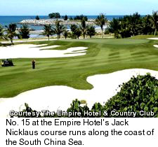 No. 15 at the Empire Hotel's Jack Nicklaus Course