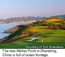 Weihai Point Golf Course - China