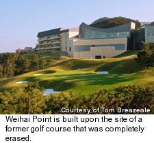 Weihai Point Golf Course - China