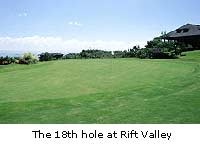 The 18th hole at Rift Valley